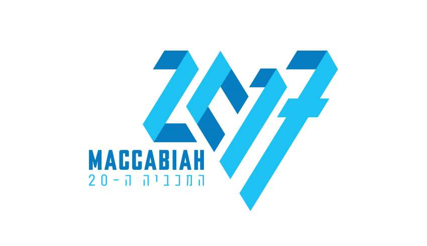 LOGO_MACCABIAH2017_ALL